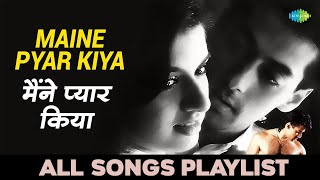 Maine Pyar Kiya | मैंने प्यार किया | All Songs | Salman Khan | Bhagyashree | Audio Jukebox