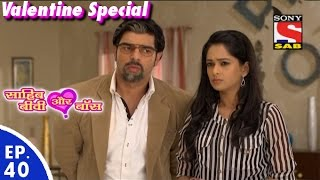 Sahib Biwi Aur Boss - साहिब बीवी और बॉस - Episode 40 - 12th February, 2016