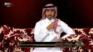 أحمد راضي - تركي آل الشيخ الراعي الأول في رفع الحظر عن الكرة العراقية #برنامج_الخيمة