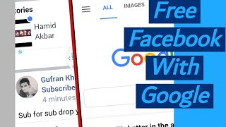 Free Facebook With Google | Google Browser In Facebook Download Link In Description|
