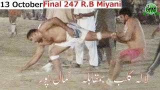 Kabaddi Final Match Miyani Faisalabad | Lala Club Vs Kmalpur