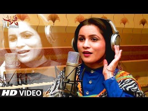 Pashto New Songs 2017 | Ta Sara Me Meena Da | Rani Khan Official Pashto HD Songs 1080p