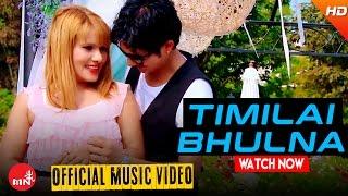 New Nepali song 2016 | TIMILAI BHULNA - Bhadra Oli (Official Video) Ft.Aalisha/Sahadev | Babai Music
