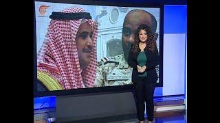 ما هو جديد الرواية السعودية في قضية مقتل جمال خاشقجي؟