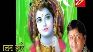 Bhagat Ke Vash Me Hai Bhagwan   भक्त के वश में है भगवान   Latest Krishna Bhajan   Raju Mehra