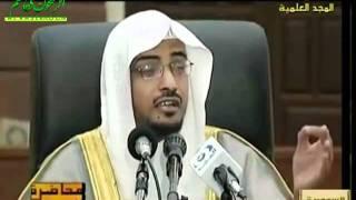 """شرح مؤثر لآية """" الله نور السماوات والأرض """" - الشيخ صالح المغامسي"""