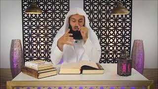 Episode 23 Supplications | Ramadan Series 2018 | Mufti Menk