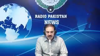 Radio Pakistan News Bulletin 5 PM  (15-10-2018)