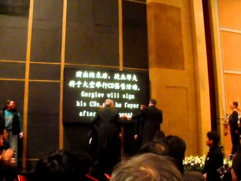 Download China: an ovation at Shanghai Grand Theatre (上海大剧院) (4/4) 2012-03-05(Mon)2201hrs