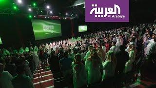 ملامح من أول أيام مهرجان أفلام السعودية في دورته الرابعة