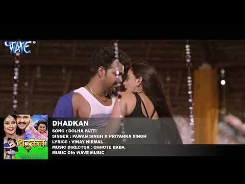 Xxx Mp4 Pawan Singh का नया सबसे हिट गाना 2017 Akshara Singh DHADKAN Bhojpuri Movie Hit Songs 3gp Sex
