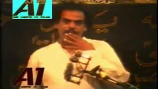 01395 SHAHADAT FARZANDAN E HAZRAT AMEER MUSLIM BIN AQEEL A S   ZAKIR SABIR HUSSAIN SHAH OF BEHL 2