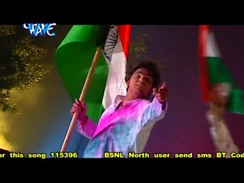 Xxx Mp4 Superhit देश भक्ति होली सॉंग Pawan Singh तोरा छाती पे तिरंगा फहरी Bhojpuri Holi Songs 2017 New 3gp Sex