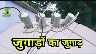 Multi satellite Set up | Intelsat 20 + Intelsat 17 + Apstar 7 And Insat 4A