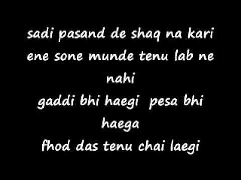 A bazz    Teri Bhabhi