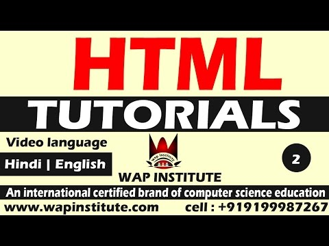 html introduction part 2