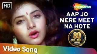 Aap Jo Mere Meet Na (HD) - Geet Songs - Divya Bharti - Avinash Wadhavan - Lata Mangeshkar