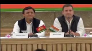 Funny Moment Akhilesh Yadav And Rahul Gandhi Joint Press Confrence