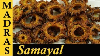Pavakkai Fry in Tamil | Pavakkai Poriyal in tamil | Bitter gourd fry | Pavakkai Varuval in tamil