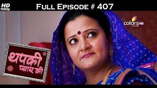 Thapki Pyar Ki - 16th August 2016 - थपकी प्यार की - Full Episode HD