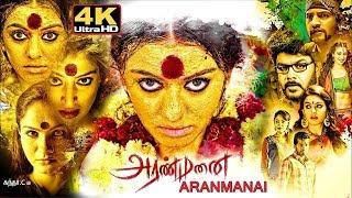 Aranmanai Tamil Full Movie