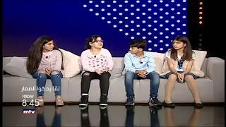 Lamma Yehko El Zghar - 18/11/2017 - Promo