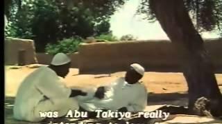 الفيلم السوداني بركــــــة الشيخ كامــــــلا