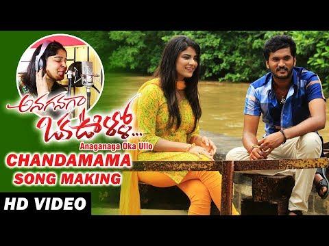 Xxx Mp4 Chandamama Song Making Video Anaganaga Oka Ullo Ashok Kumar Priyanka Sharma Lipsika Yajamanya 3gp Sex