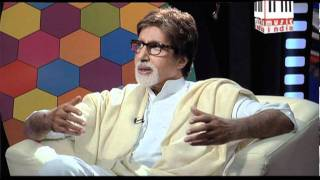 Amitabh speaks about the film industry