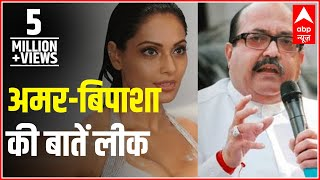 Amar-Bipasha dirty talk leaked