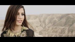 West Bank Band - Bent El Arabia (Official Music Video) / البنت العربية - فرقة الضفة الغربية