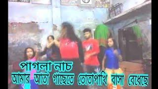 Wedding Dance | বিয়ে বাড়ির নাচ | আমার আতা গাছেতে তোতা পাখি বাসা বেধেছে