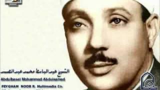 عبد الباسط عبد الصمد سورة يوسف تجويد كاملة