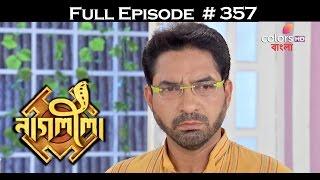 Naagleela - 27th April 2017 - নাগ্লীলা - Full Episode