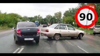 Car Crash Compilation # 90 || Подборка ДТП и Аварий Август 2014