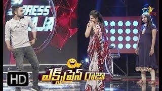 Express Raja | 22nd November 2017 | Full Episode 308 | ETV Plus