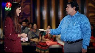 FatMan-ফ্যাট ম্যান | Mosharraf Karim | Sabila Nur | Sagor Jahan | Bangla Eid Natok | 2018 | Part-5