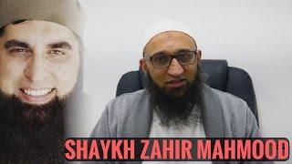 Shaykh Zahir Mahmood talking about Junaid Jamshed (رحمه الله)
