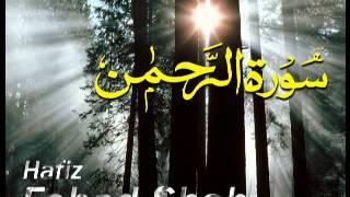 Surah Rahman by fahad shah