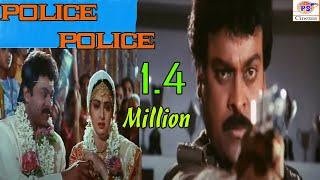 Telugu Super Star Chiranjeevi In Police Police Tamil Dubbed Full Movie-Tamil Mega Hit Movies