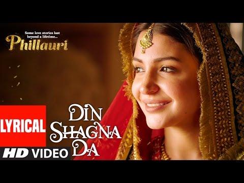 Xxx Mp4 DinShagnaDa Lyrical Video Phillauri Anushka Sharma Diljit Dosanjh Jasleen Royal 3gp Sex