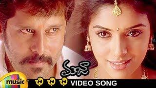 Majaa Movie Video Songs | Chi Chi Chi Full Video Song | Vikram | Pasupathy | Asin | Mango Music