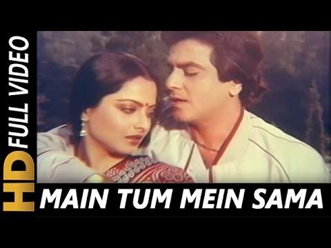 Main Tum Mein Sama Jaun Lata Mangeshkar Raaste Pyar Ke 1982 Songs Rekha Jeetendra