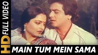 Main Tum Mein Sama Jaun | Lata Mangeshkar |  Raaste Pyar Ke 1982 Songs | Rekha, Jeetendra