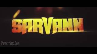 Sarvann Latest Punjabi Movie 2017 - Starring Amrinder Gill