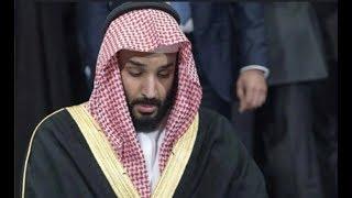 سمو الدب الداشر یعود الى الوطن والدوسري في جوله حول السفارة - نشرة أخبار