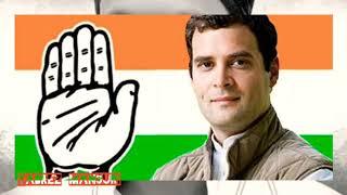 Indian national congress/Whtsapp status 2018/use kya mitaye duniya