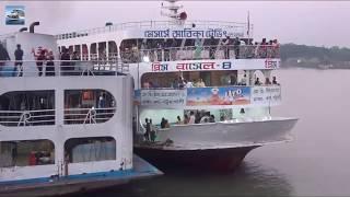 চমৎকার লঞ্চটি অসংখ্য যাত্রী নিয়ে দেখুন কিভাবে টান দিল দেখার মত ভিডিও।।Nice Ship Bangladesh 148