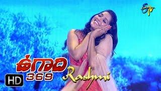 Reshmi Intro    Ugadi 369   29th March 2017   ETV Telugu