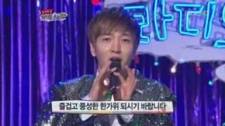 Super Junior (슈퍼주니어) - Tok Tok Tok (똑똑똑) Performance
